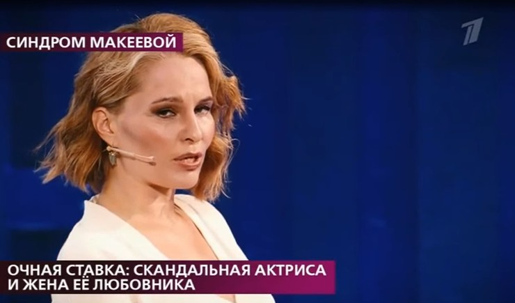 Наталья Панова