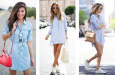 С чем носить платье рубашку, чтобы выглядеть стильно