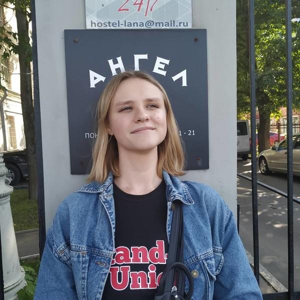 Вера Котельникова