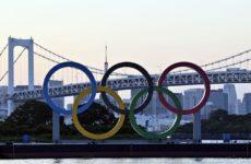 Церемония закрытия XXXII летних Олимпийских игр в Токио: онлайн-трансляция