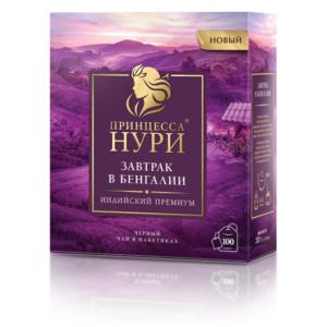 Вкусный цейлонский чай