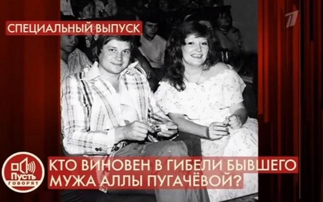 Стефанович был счастлив с Пугачевой, но двум творческим людям тяжело ужиться в одном доме