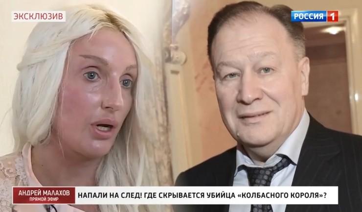 Наталия действительно является дочерью Александра Беленького