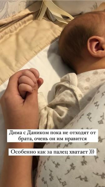 Старшие дети брюнетки тепло приняли маленького Ярослава