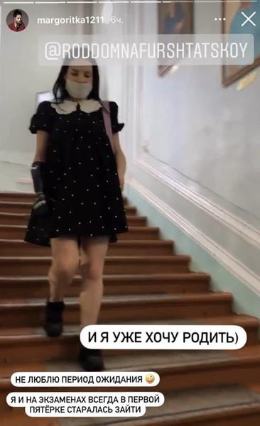 Маргарита Грачева родила в центре Петербурга на Фурштатской улице