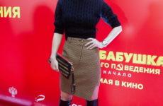 «Это ваш муж?»: Екатерина Климова взбудоражила поклонников полуобнаженными фото с сыном