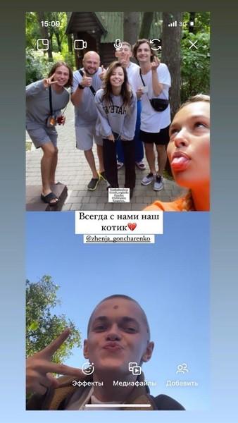 Надя Дорофеева поздравила Евгения с выпиской