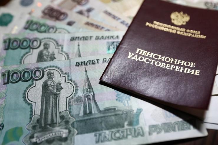 Пенсионеры получат по 10 тысяч рублей
