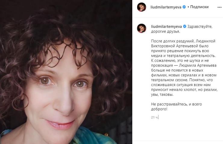 Представитель артистки уверяет, что ее подопечная не зарегистрирована в соцсети
