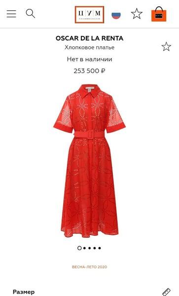 Гимнастка выбрала платье цвета красного апельсина