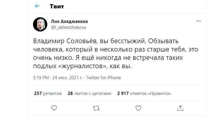 Лия Меджидовна уверяет, что не ведет соцсети