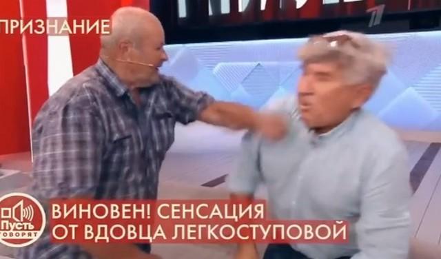 Сергей ударил Фирсова по улицу прямо в эфире