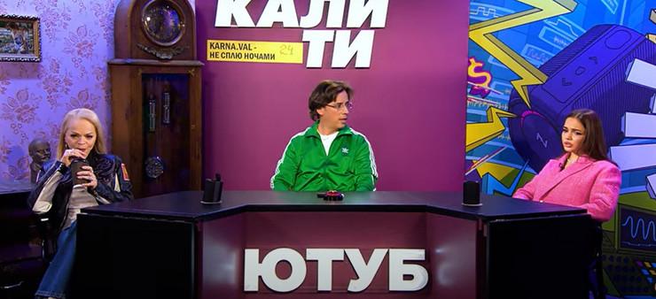Скандал разразился весной этого года. Даже ведущий Максим Галкин не смог примирить звезд