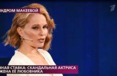 Актриса «Бригады» Наталья Панова увела мужа у беременной подруги с помощью гипноза