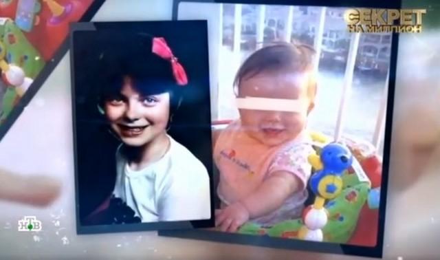 Наташа Королева является биологической матерью девочки из Америки