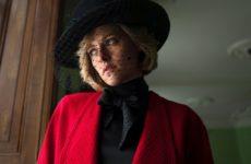 Неузнаваемая Кристен Стюарт и обвинения в адрес королевской семьи. Трейлер фильма о леди Диане