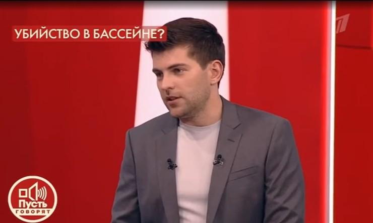 Ранее Дмитрий вел новостные программы