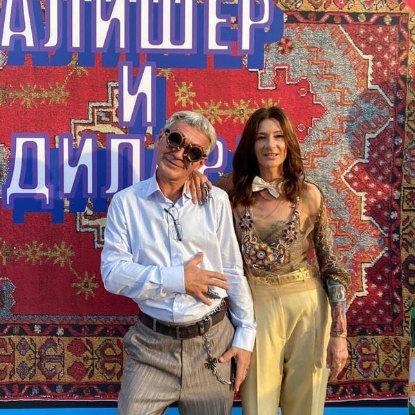 Мама Моргенштерна с его отчимом