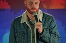 Евгений Чебатков о зависти комиков: «Круто смотреть на их недовольные лица»