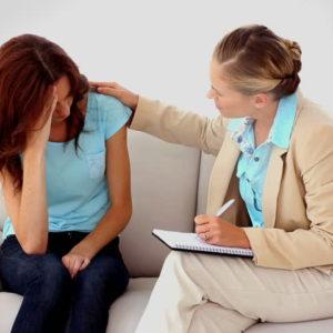 Обращение к психологу