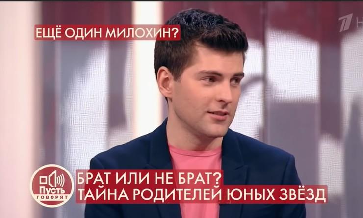Дмитрий Борисов ведет шоу уже четыре года
