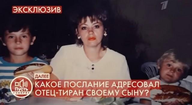 Людмила Соколова сбежала с детьми в Италию