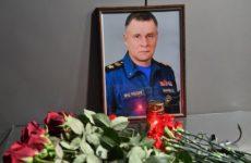 В Москве прощаются с главой МЧС России Евгением Зиничевым: репортаж