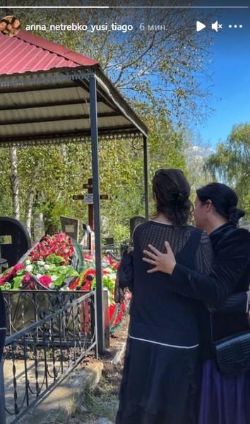 Анна приехала проститься с отцом в Краснодар
