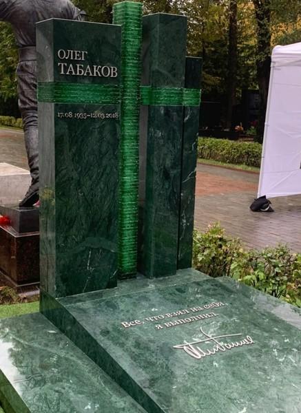 Памятник сделан из темно-зеленого мрамора и имеет зеленый крест