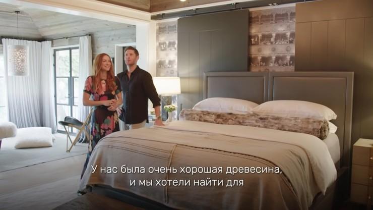 Влюбленные особенно гордятся своей спальней