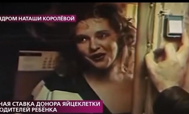 Марина Гайзидорская активно снималась в 90-х