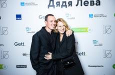 Ида Галич в мятых брюках, а Игорь Верник в объятиях Александры Ребенок. Премьера «Дяди Левы»