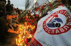 Бог просто захотел свою хоккейную команду. 10 лет с трагической гибели «Локомотива»
