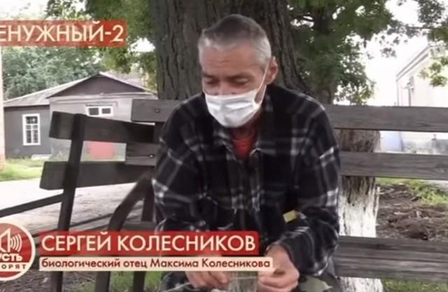 Сергей сейчас лечится