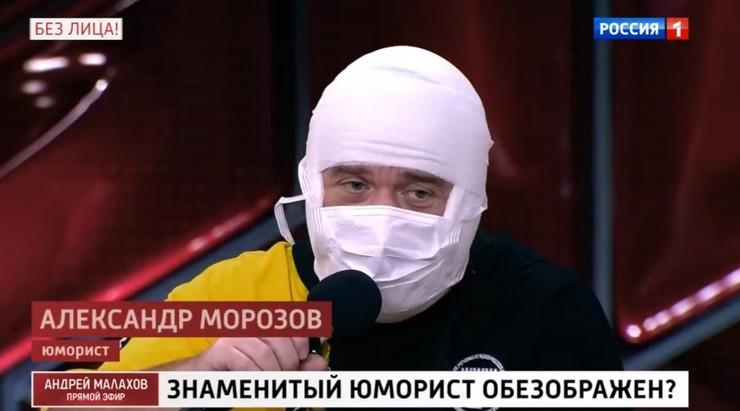 Артист лег под нож пластического хирурга
