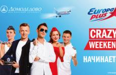 «Европа Плюс» устроит вечеринку в собственном самолете по пути в Дубай