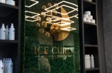 Рай для кудряшек: открылся новый салон бренда Ice Curly