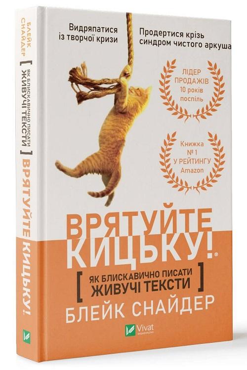 Книги для саморазвития и мотивации