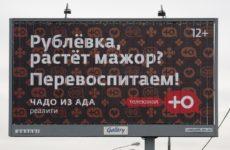 Бойся, Рублевка: телеканал Ю идет за твоими детьми