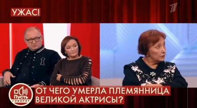 Семья Галины говорит, что перед смертью Нина взяла у них 12 миллионов рублей