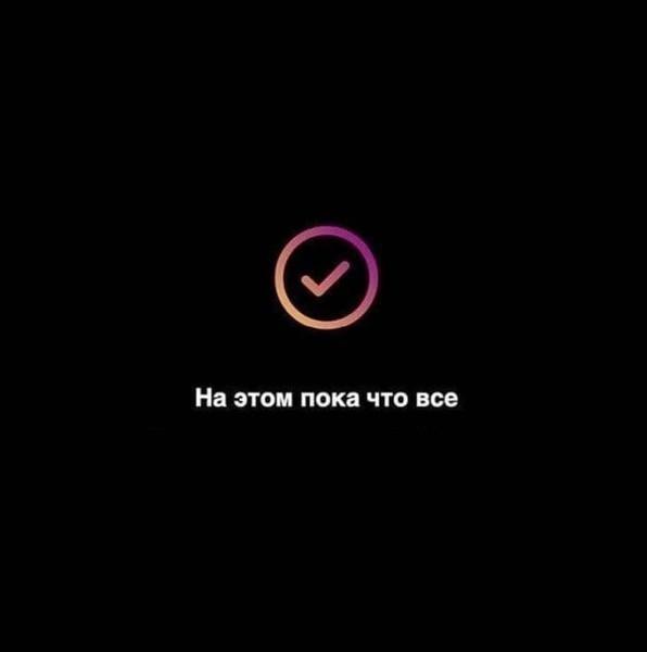 Новости: Наташа, Марк все уронил: шутки и мемы про глобальный сбой в работе Facebook, WhatsApp и Instagram  – фото №3
